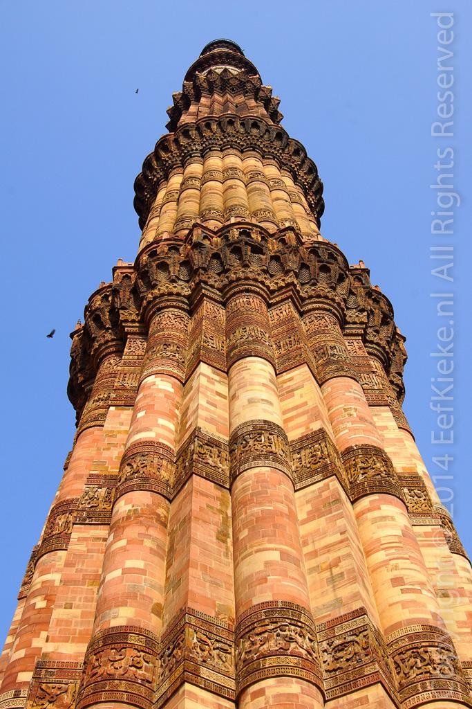 29.2 Quatab Minar